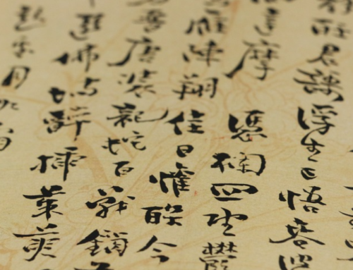5 Reasons You Should Start Learning Mandarin Now