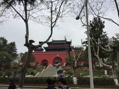 live in Nanjing