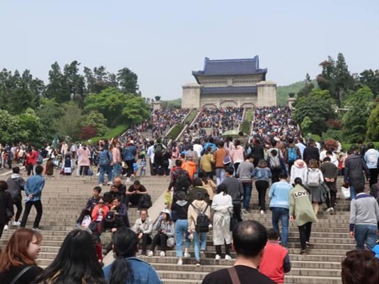 visit Nanjing
