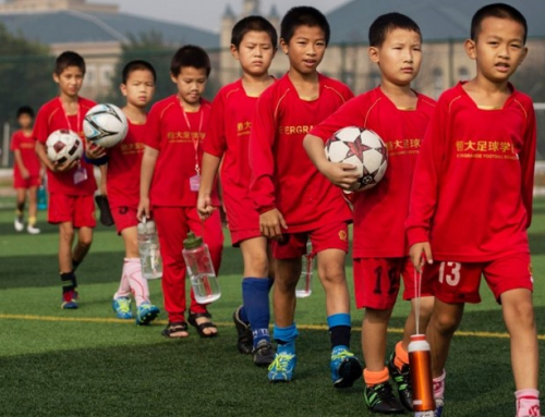 Football in China: An Upcoming Global Superpower?