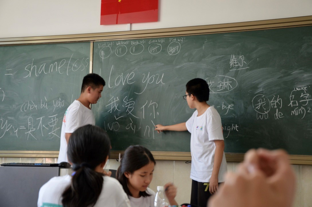 jobs teaching english in china