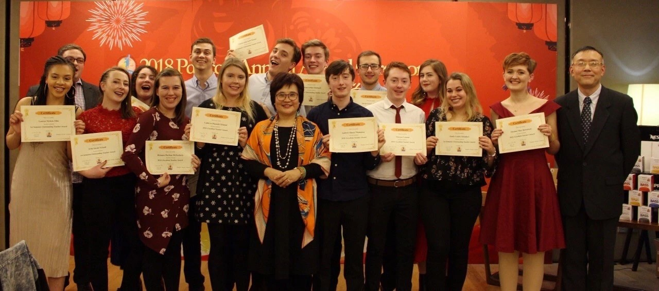 foreign teacher awards in China