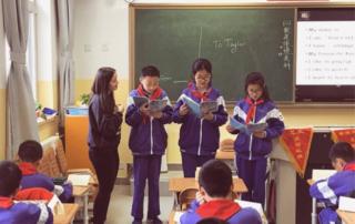ESL teaching games in china