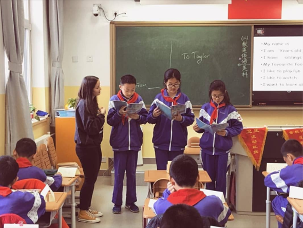 ESL teaching games in china
