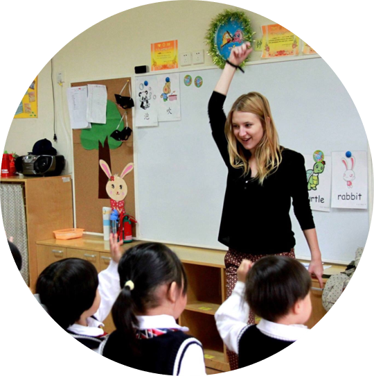 teaching in china and getting a teaching job
