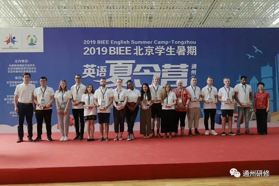 summer teaching camps in china