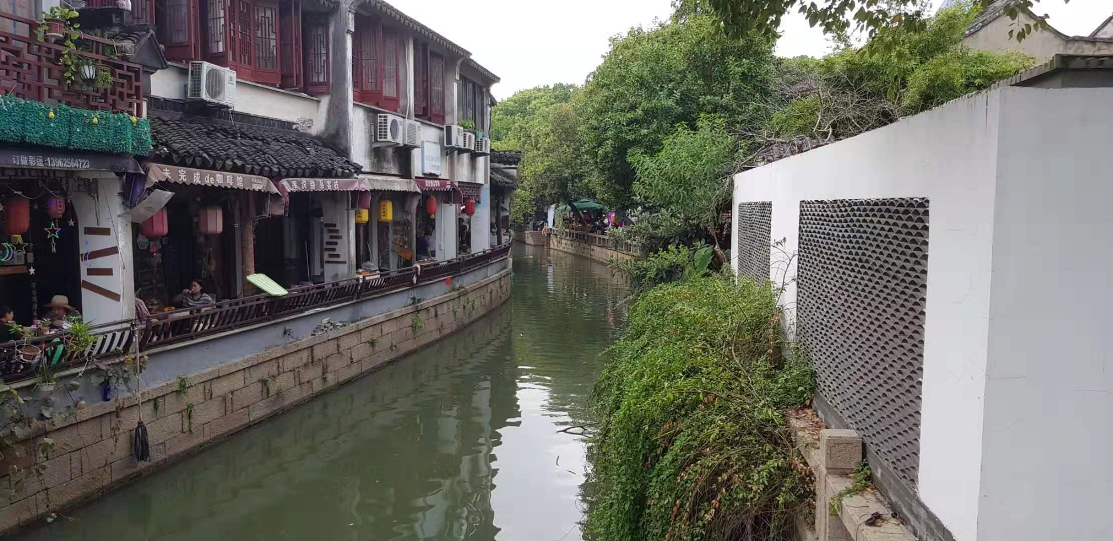 chinese watertowns around shanghai