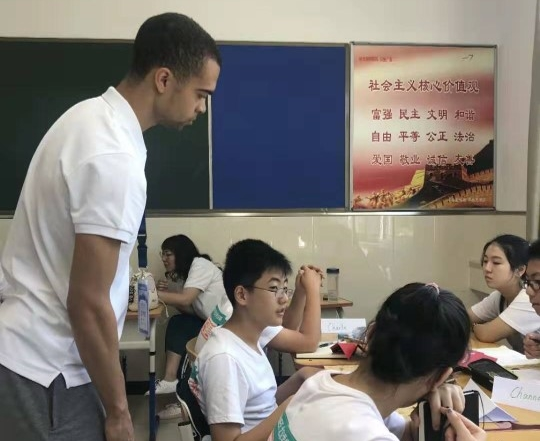 what it's like teaching in china