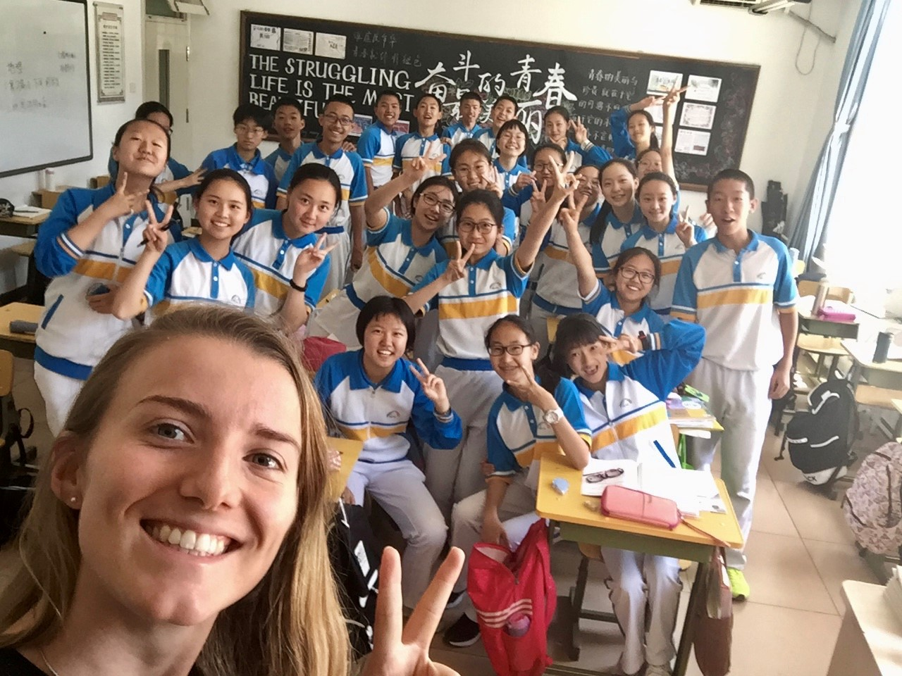 teaching programs in china