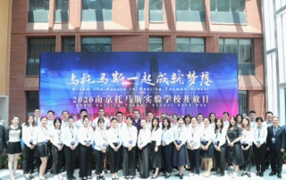find english teaching jobs in china